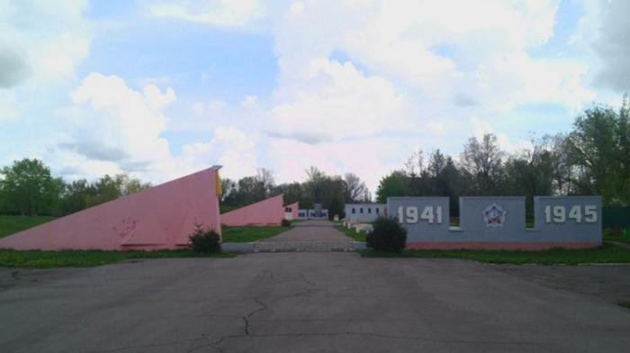 Мемориальный комплекс, посвященный Великой Отечественной войне