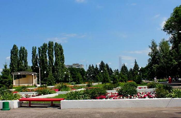 Парк имени Куйбышева