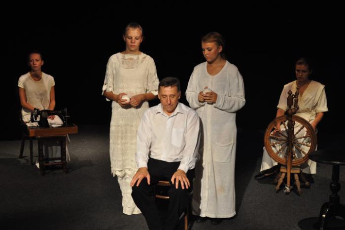 Театр «Предел»