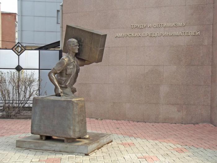 Памятнику челноку, Благовещенск