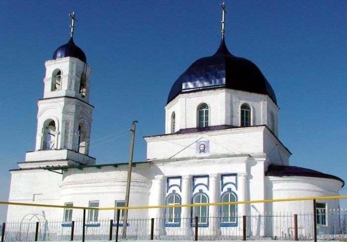 Город Заинск