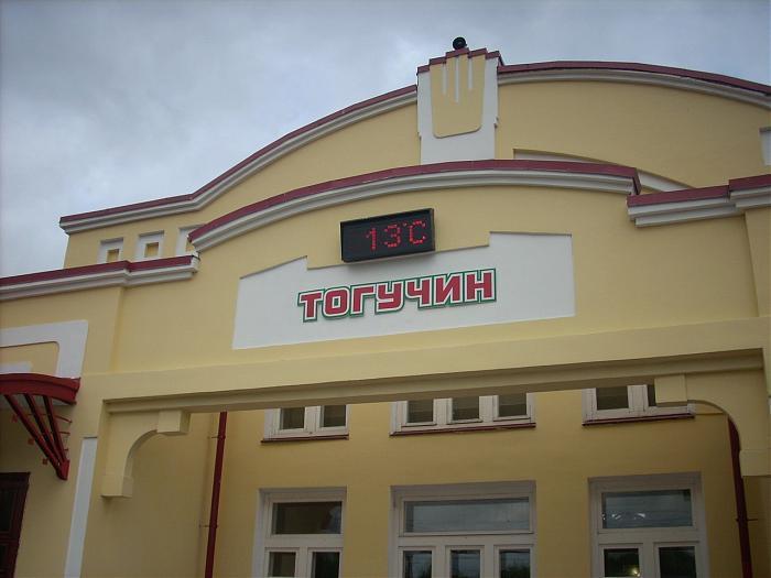 Город Тогучин