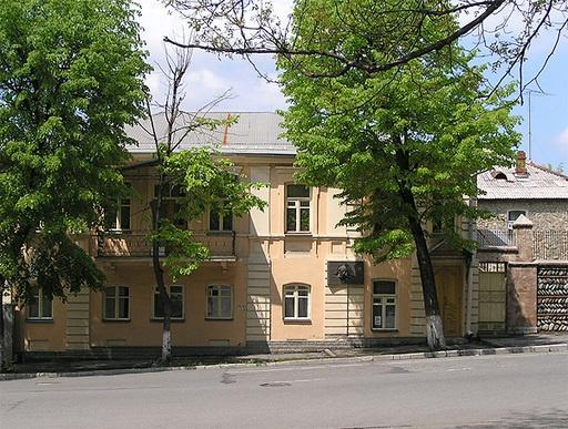 Дом-музей К.Л.Хетагурова, Владикавказ