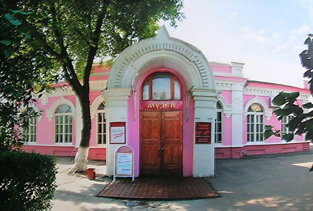 Историко-краеведческий музей Уссурийска
