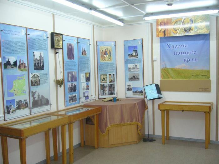 Военно-морской музей внутри