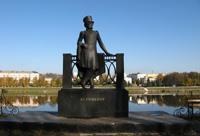 Памятник Пушкину Тверь