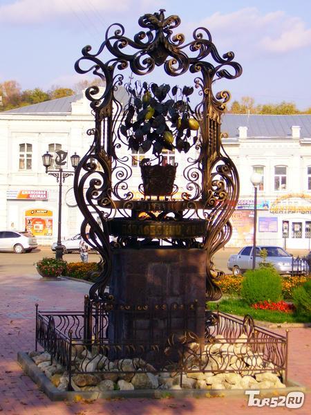фото Памятник Лимону