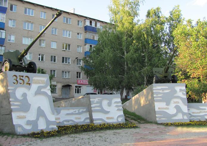 Мемориальный комплекс и обелиск 352-й Оршанской дивизии