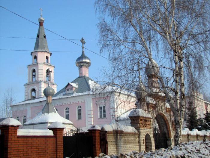 Татьянинская церковь, Стерлитамак