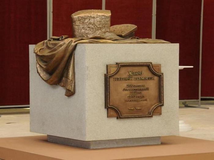 Памятник бородинскому хлебу, Новый Уренгой