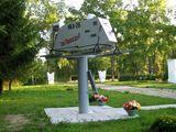 Памятник-аэросани (город Коряжма). Фото О. Анисимовой. 2015 г.