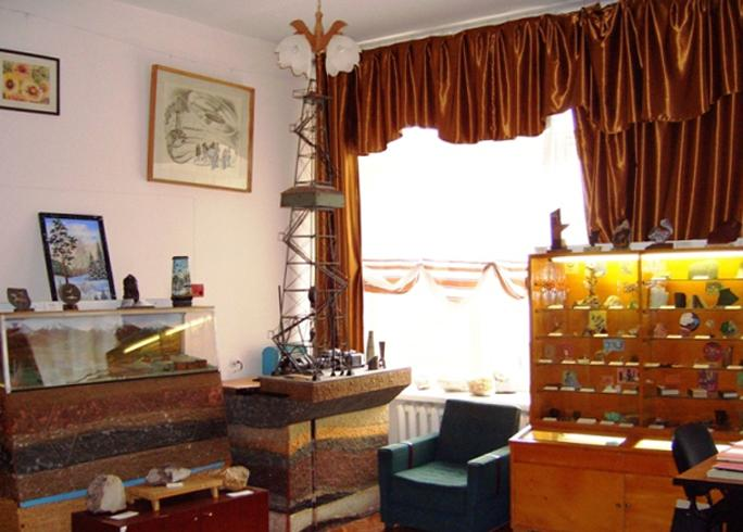 Музей «Геологическая коллекция»