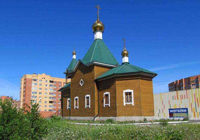 Церковь Новомучеников и Исповедников Шатурских