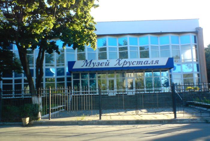 Музей хрусталя Дятьково