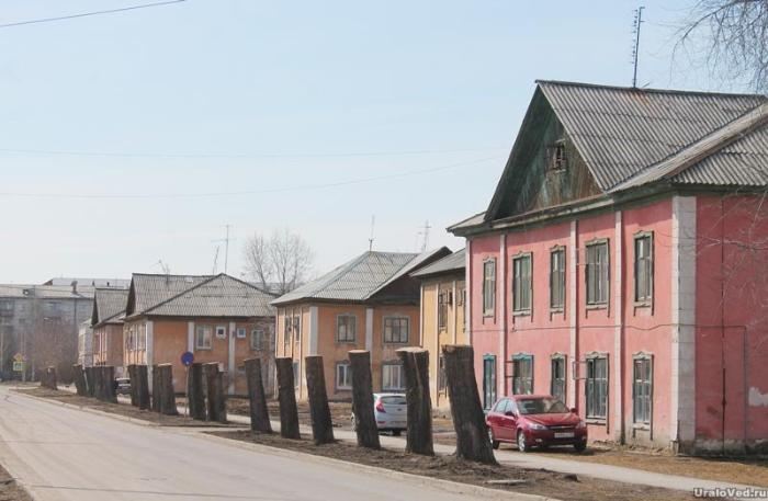 Город Верхняя Пышма