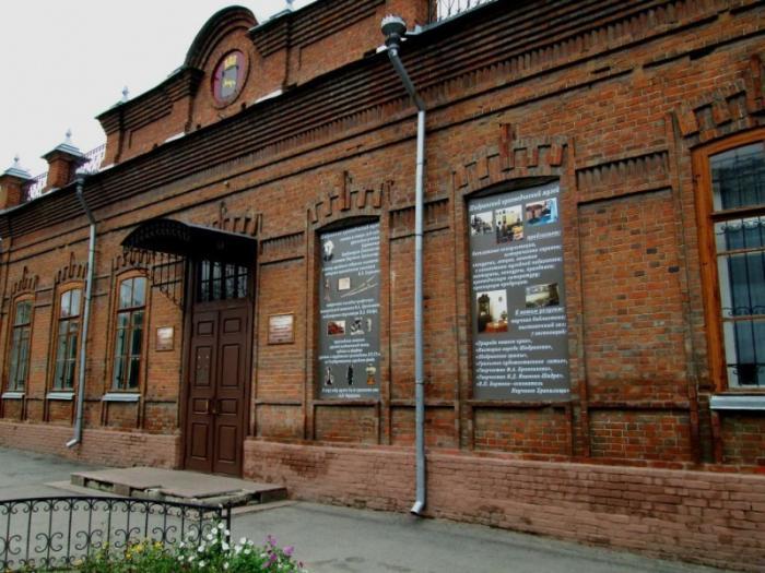 Краеведческий музей им.В.П.Бирюкова, Шадринск