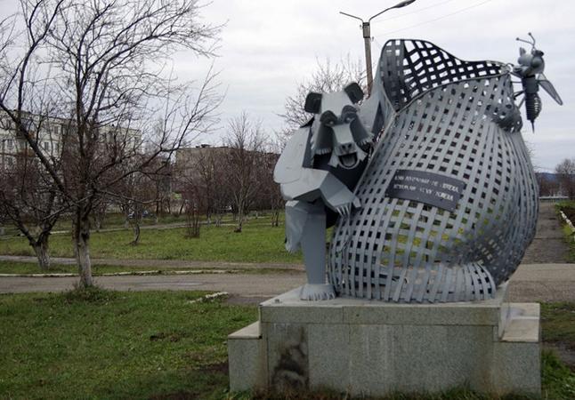 Куль Осинский