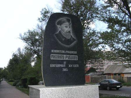 Памятник основателю Рубцовска М. Рубцову