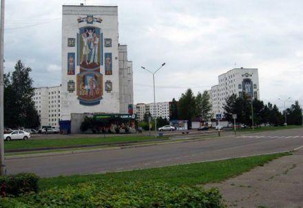 Город Заозерный в Красноярском крае