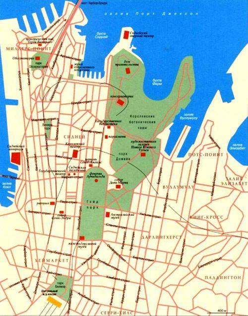 Город Сидней на топографической карте, Австралия.
