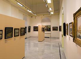 Муниципальная галерея
