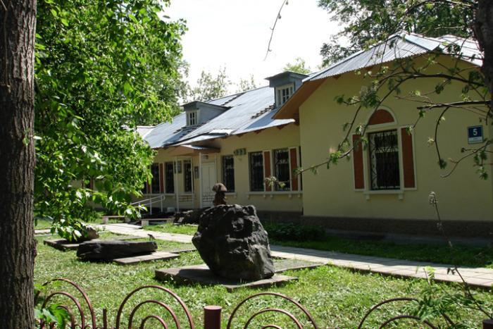 Новоуральский историко-краеведческий музей