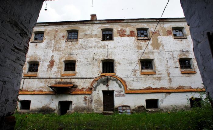 Даниловский тюремный замок