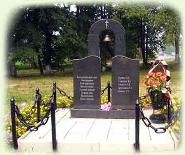 Памятник жертвам локальных военных конфликтов