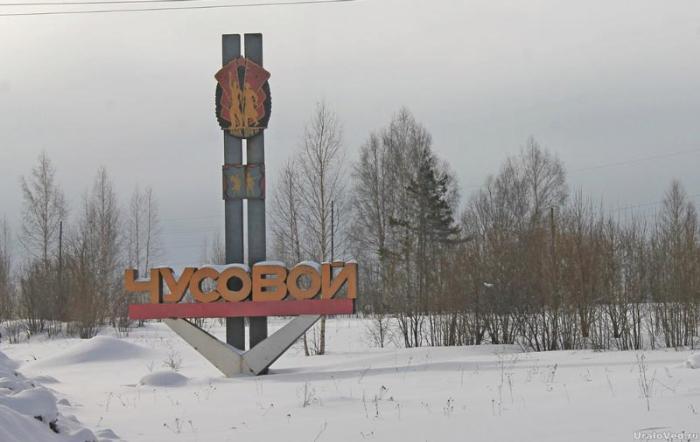 Город Чусовой, стела