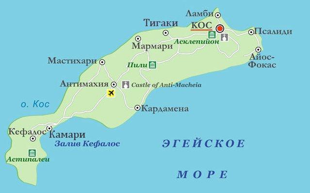 Карта острова Кос, Греция - Курорты острова Кос