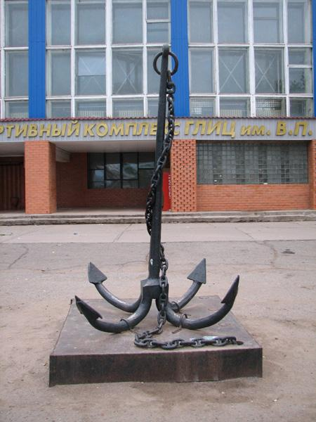 Спортивный комплекс имени В.П. Чкалова Ахтубинск