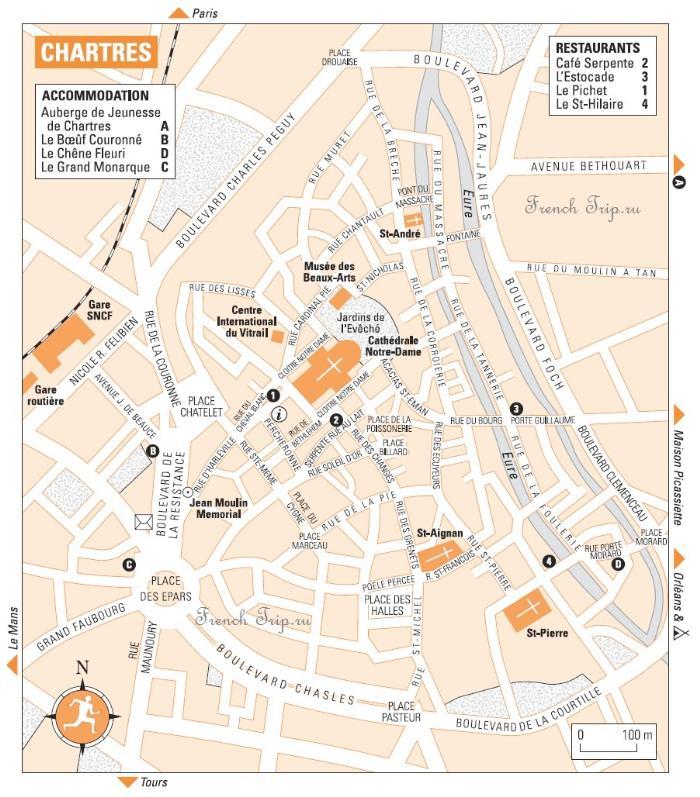 Chartres (Шартр), Франция - как добраться в Шартр, расписание транспорта, цены. Что посмотреть , достопримечательности, карта - Кафедральный собор Шартра