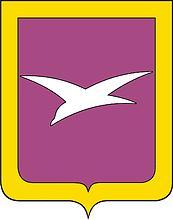 герб города Чехов Московской области
