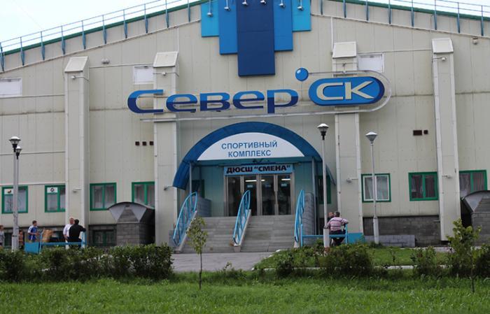 Ледовый дворец Север СК