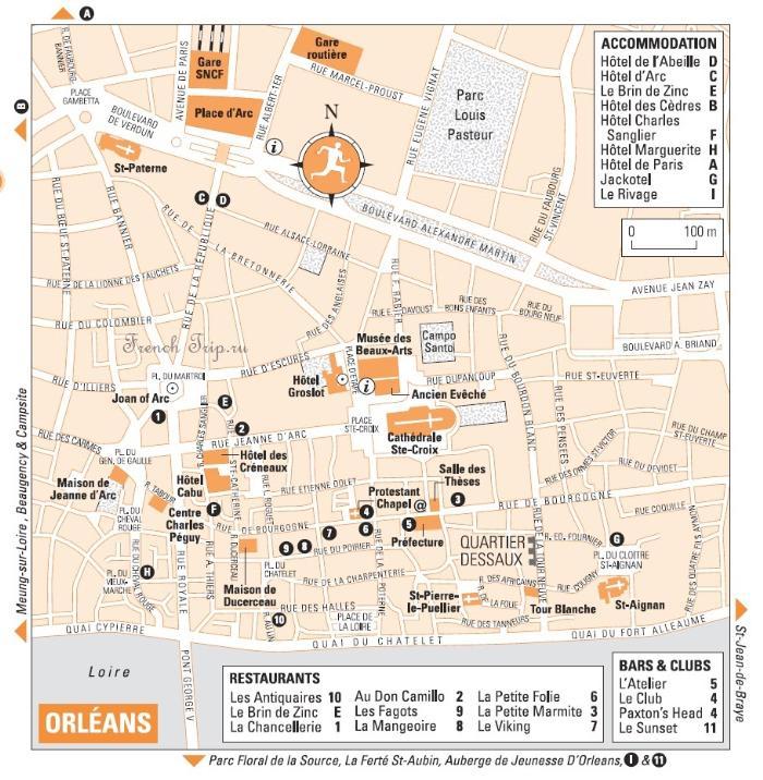 Карта Орлеана, путеводитель по Орлеану