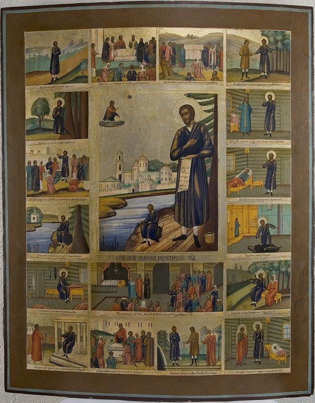 Православный музей, Верхотурье