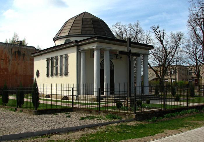 Капелла Святого Андрея Апостола