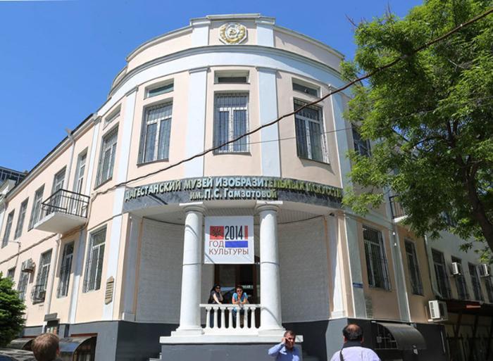 Музей изобразительных искусств Дагестана