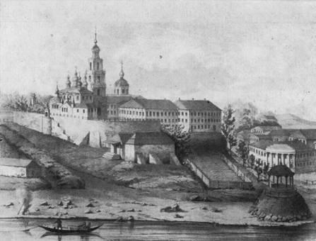 История Костромы: Костромской кремль