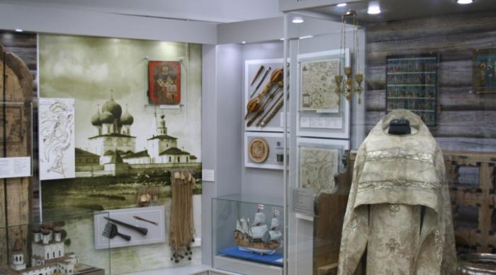 Северодвинский краеведческий музей, Северодвинск
