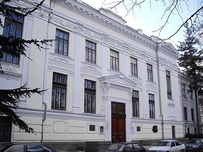 симферополь музей тавриды