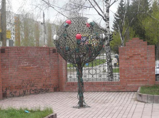 Дерево влюблённых