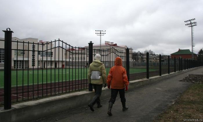 Мишаринская школа в Артемовском