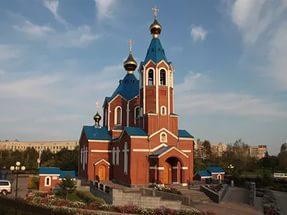 Комсомольск-на-Амуре достопримечательности