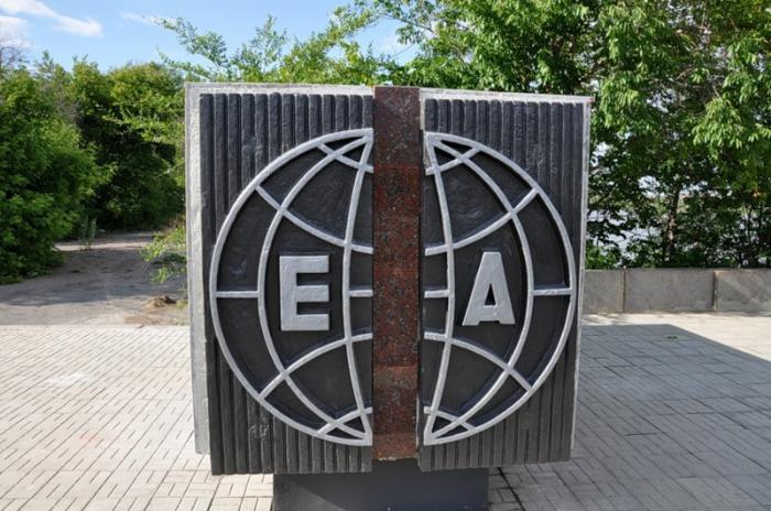"""Монумент """"Европа-Азия"""", Магнитогорск"""