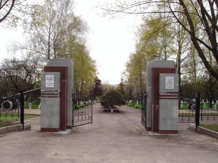 Фото входа в краеведческий музей Фатежа