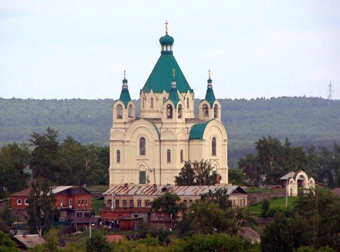 Храм Александра Невского, Нижний Тагил